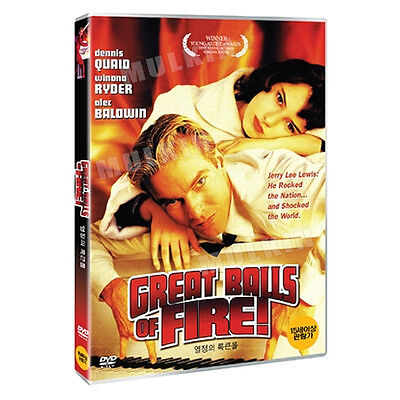 Great Balls of Fire! (1989) - Jim McBride DVD *New