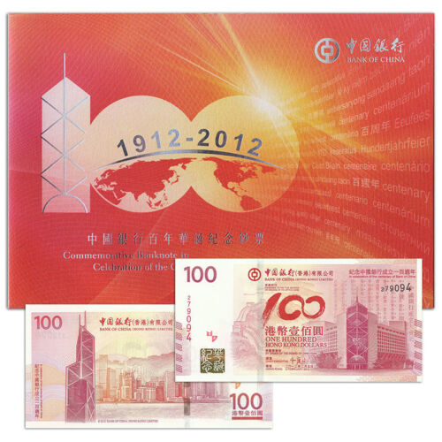 Hong Kong, $100, 2012, BOC, P-New, UNC > AA Commemorative, with the folder