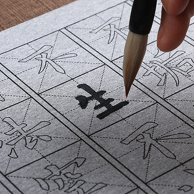 Chinese brush calligraphy copybook magic water writing repeat used cloth ouyang