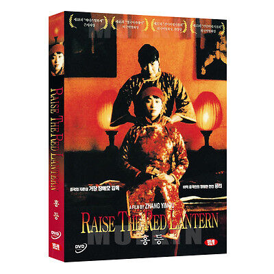 Raise The Red Lantern (1991) DVD - Zhang Yimou (*New *All Region)