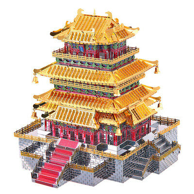 Piececool Guanque Tower Architecture 3D Metal Puzzle DIY Assemble Model Kits toy - Architecture Model Kits