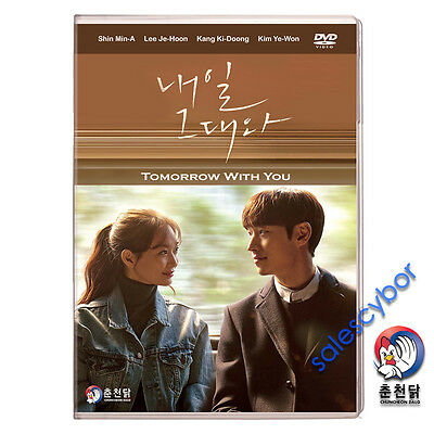 Tomorrow With You Korean Drama  4 Dvd  Excellent English   Quality