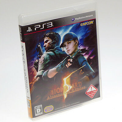 Biohazard 5 BIO HAZARD PS3 Sony Japan Import PlayStation look somewhat used RARE
