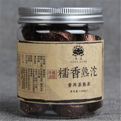 100g Yunnan Pu-erh Tea Puer Tuo Cha Small Canned Glutinous Rice Pu Er Cooked Tea