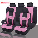 car_interiorshop