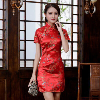 Chinese Women Lady Cheongsam Evening Dress Vintage Slim Gift For Wedding Party