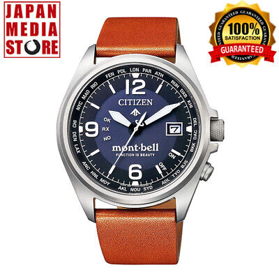 Eco Bells (CITIZEN CB0171-11L PROMASTER mont-bell Titanium Eco-Drive Atomic LIMITED JAPAN  )