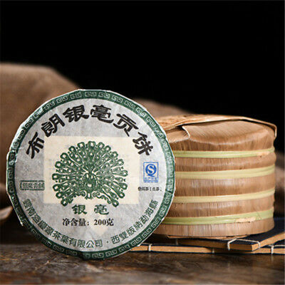 200gYunnan Brown Yin Hao Puer Raw Tea Cake Puerh Tea Chinese Puer Tea Green Food