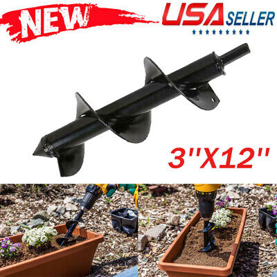 12'' Planting Auger Spiral Hole Drill Bit For Garden Yard Earth Bulb (Garden Drill Auger)
