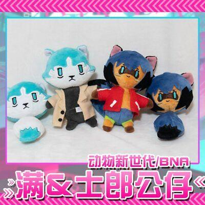 117 Best Michiru Images On Pholder Brand New Animal Sailormoon And Awwnime
