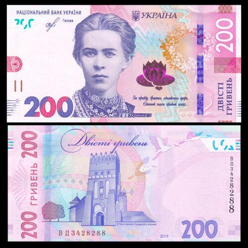 Ukraine 200 Hryven, 2019, P-New, New design & Security Features, Banknote, UNC