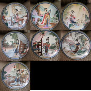 Beauties of The Red Mansion Plates