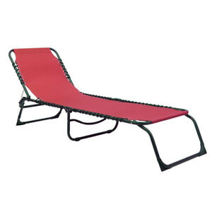 New Outdoor Lounge Chair