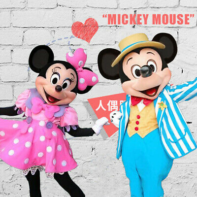 Hot Sale Mickey and Minnie Mouse Adult Mascot Costume Party Clothing Fancy Dress](Mickey And Minnie Mouse Costume)