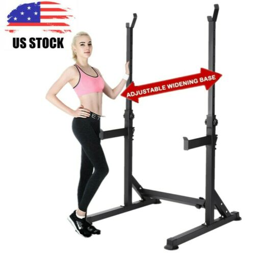 Adjustable Squat Rack Bench Press Power Weight Lifting Rack