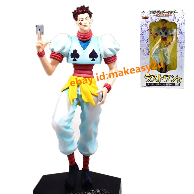 "Hunter X Hunter  Hisoka Hyskoa Figure 9.8"" Toy New in Box"