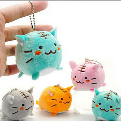 Tiger Keychain (Kawaii Cute Tiger Cat Plush Doll/Key Chain, Multiple Colors*)