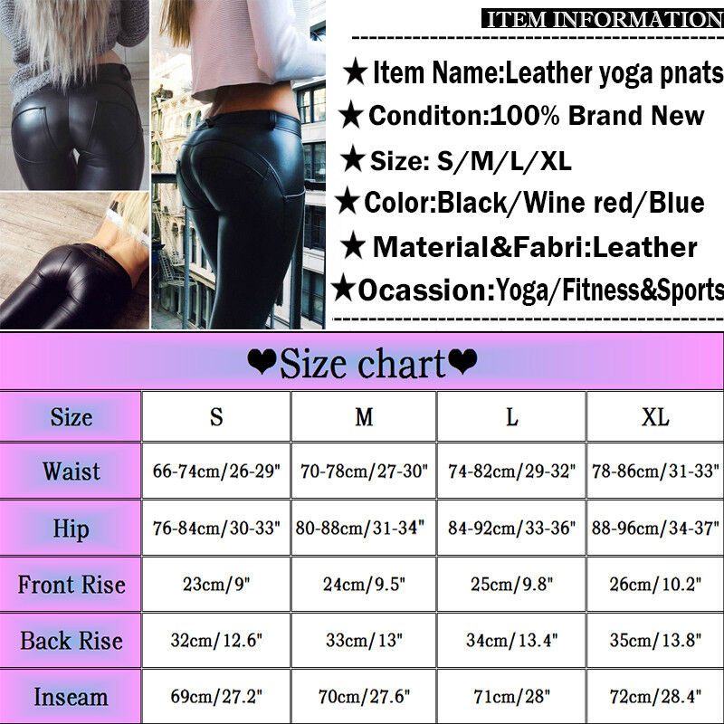 Women Sexy PU Leather Yoga Pants Hip Push Up Workout Stretch Leggings Trousers 48