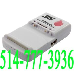 Universal Battery Charger With USB Port Output For Mobile Phone