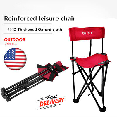 Folding Picnic Camping Fishing Chair Shelter Portable Backpacking Seat High Z#