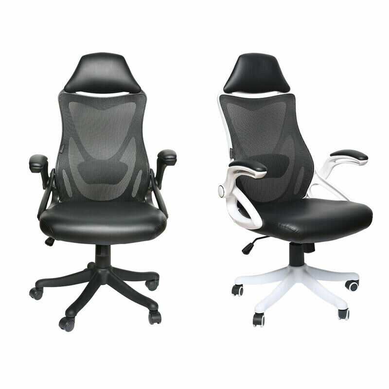 Gaming Chair Ergonomic Recliner Racing High Back PU Leather