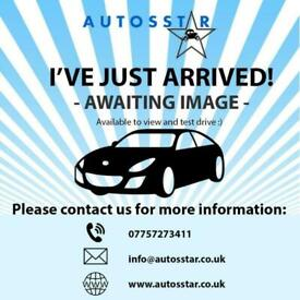 image for Vauxhall Antara 2.2 CDTi Exclusiv 5dr [2WD]