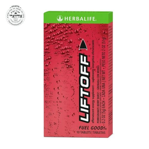 LIFTOFF Effervescent Energy Suport HERBALIFE 10 TABLETS #*🚨READ-DESCRIPTION🚨*#