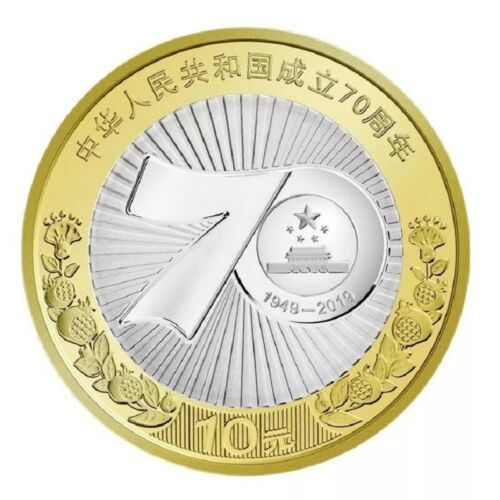 China 10 Yuan Coin, 2019, 70th  Founding of PRC,  COMM. New Issue