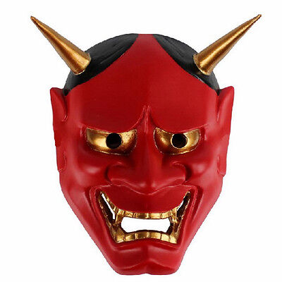 Japanese Buddhist Evil Oni Noh Hannya Mask masquerade prop collection white red](Oni Mask)