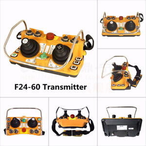 12v remote control for mobile equipment (bc)