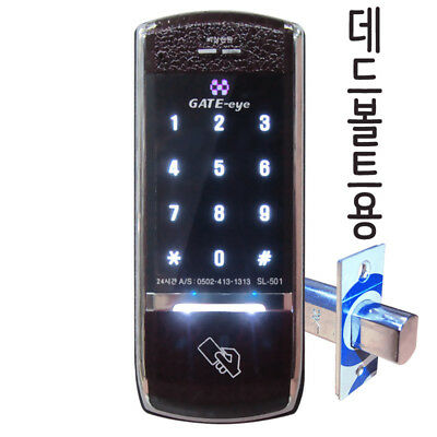 KOREA DIGITAL DOOR LOCK GATE EYE SL501 DEADBOLT RF KEY, PASSCODE