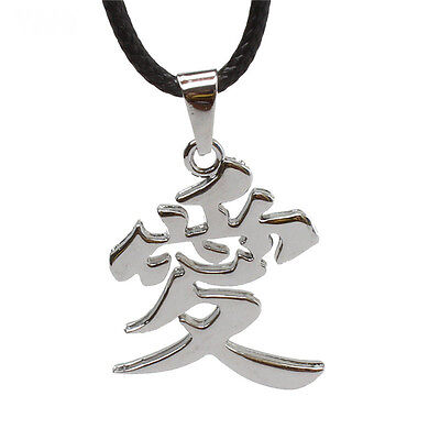 Hot Anime NARUTO Gaara LOVE Alloy Pendant Necklace Cosplay Jewelry Gift for sale  Shipping to Canada