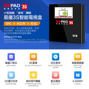 EVPAD 3S IPTV TV BOX watch Hong Kong Taiwan Malaysia China Vietna Doveton Casey Area Preview