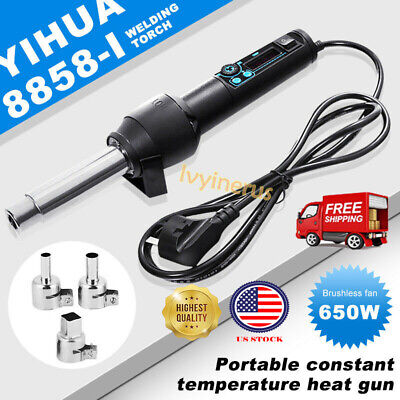 eBay - 110V US YIHUA 8858 Upgrade Hot Air Adjustable Heat Gun
