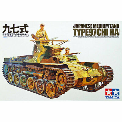 Tamiya 1/35 apanese Type 97 Chi Ha Tank  Ltd Edt. 35075