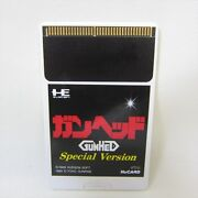 PC Engine Gunhed