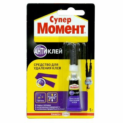 Super Moment Anti Glue 5 Gr Russia
