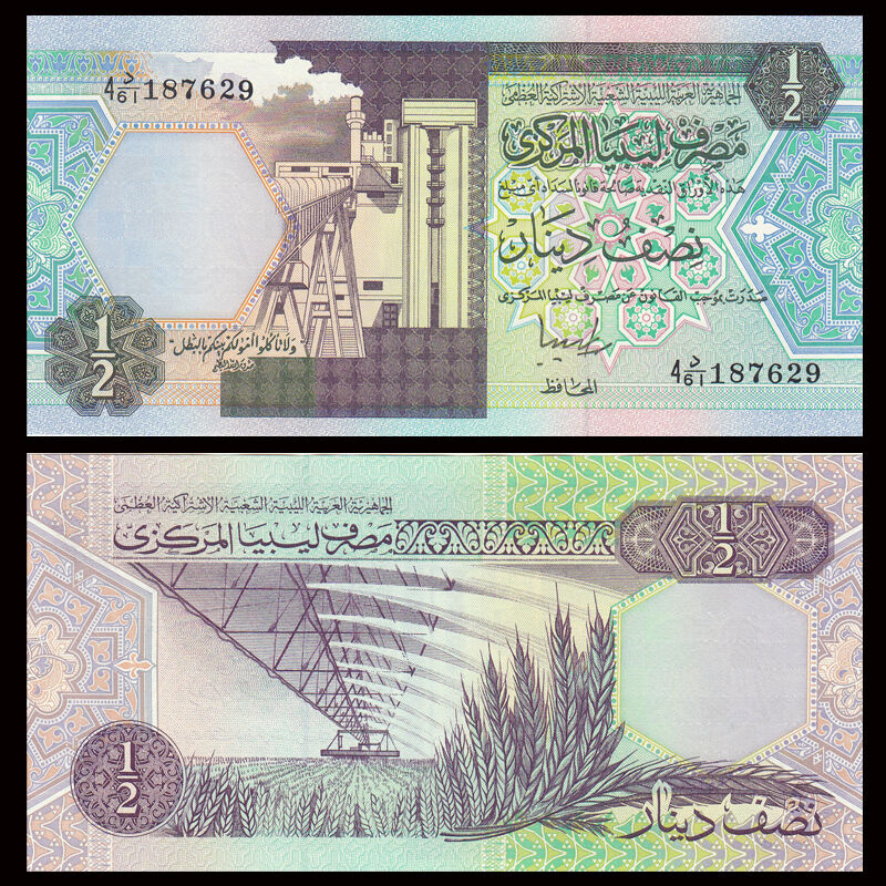 2015 Libya 1,5,10 /&20 Dinars Uncirculated 4 Notes 2013