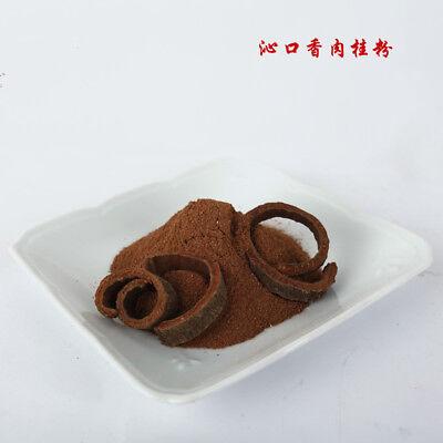 Premium Quality Grade Organic 200g Ceylon True Cinnamon Powder