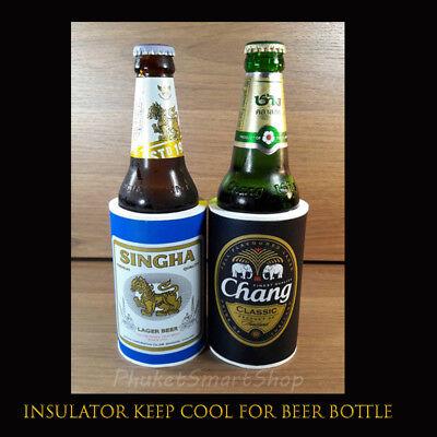 Cool Wedding Favors (Beer Bottle Insulator Koozie Holder Vest Coolie Keep Cool Sleeve Singha)