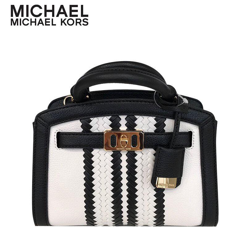 ec2b1566f6f082 MICHAEL KORS KARSON XS SATCHEL PEBBLED LEATHER EXTRA SMALL BAG OPTIC WHITE  BLACK