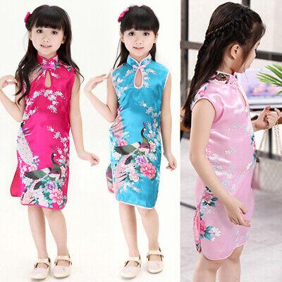 en Kleinkinder Stehkragen Kleid Cheongsam Chinesisch Party (Kleinkind Chinesischen Kleid)