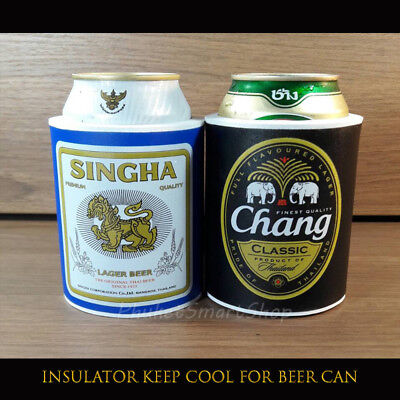 Cool Wedding Favors (Beer Can Insulator Koozie Holder Vest Coolie Keep Cool Sleeve Soda Singha)