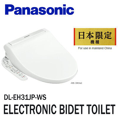 [New Year Sale] Panasonic JPN ELECTRONIC BIDET Lavatory For China use DL-EH31JP-WS