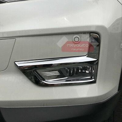 New Chrome Front Fog Light Bezel Moudling Trim For Nissan Rogue 2017 2018 (Light Chrome Bezel)