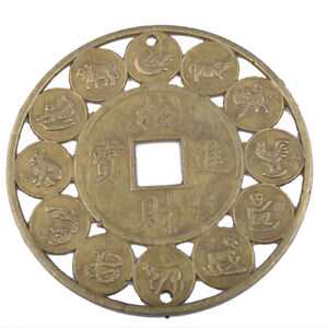 Lucky chinese zodiac feng shui coin amulet protection - Feng shui good luck coins ...