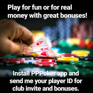 Poker players wanted!
