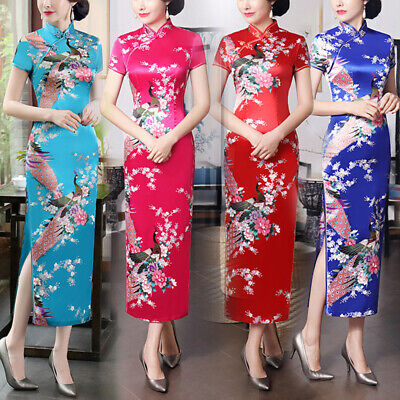 Chinese Style Long Gown (Chinese Style Dress Qipao Silk Satin Long Cheongsam Vintage Short Sleeve)