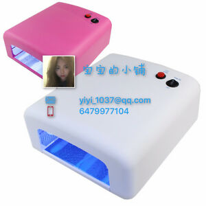 AMAZING PRICE FOR UV LAMP