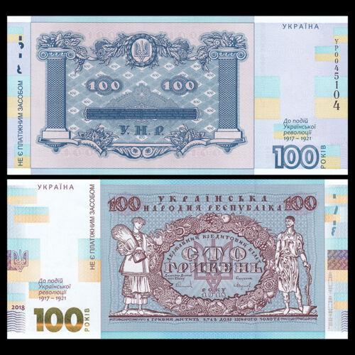 Ukraine 100 Karbobantsiv, 2018/2019, P-NEW, 100th COMM. UNC